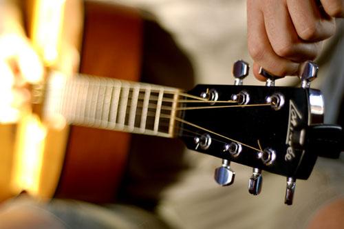 GuitarTuning