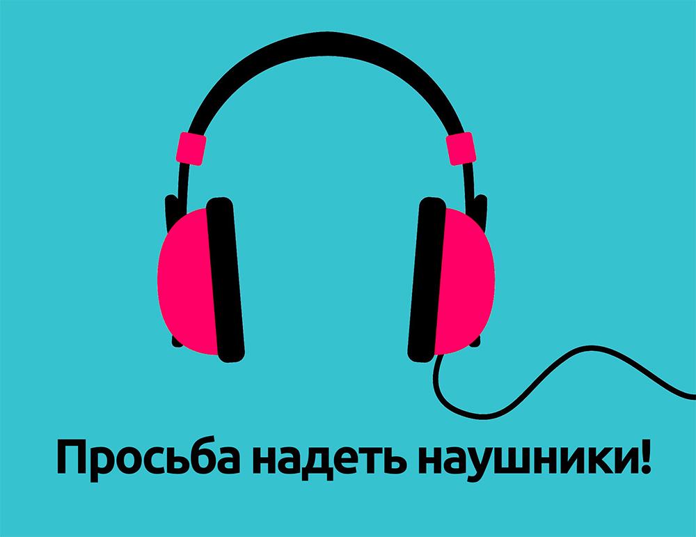 Определите свои музыкальные способности!